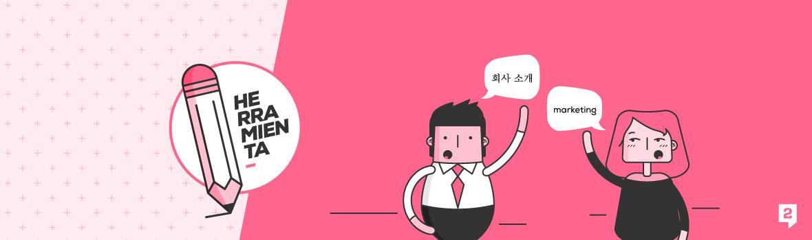 Mejora-la-relación-entre-marketing-y-ventas.jpg